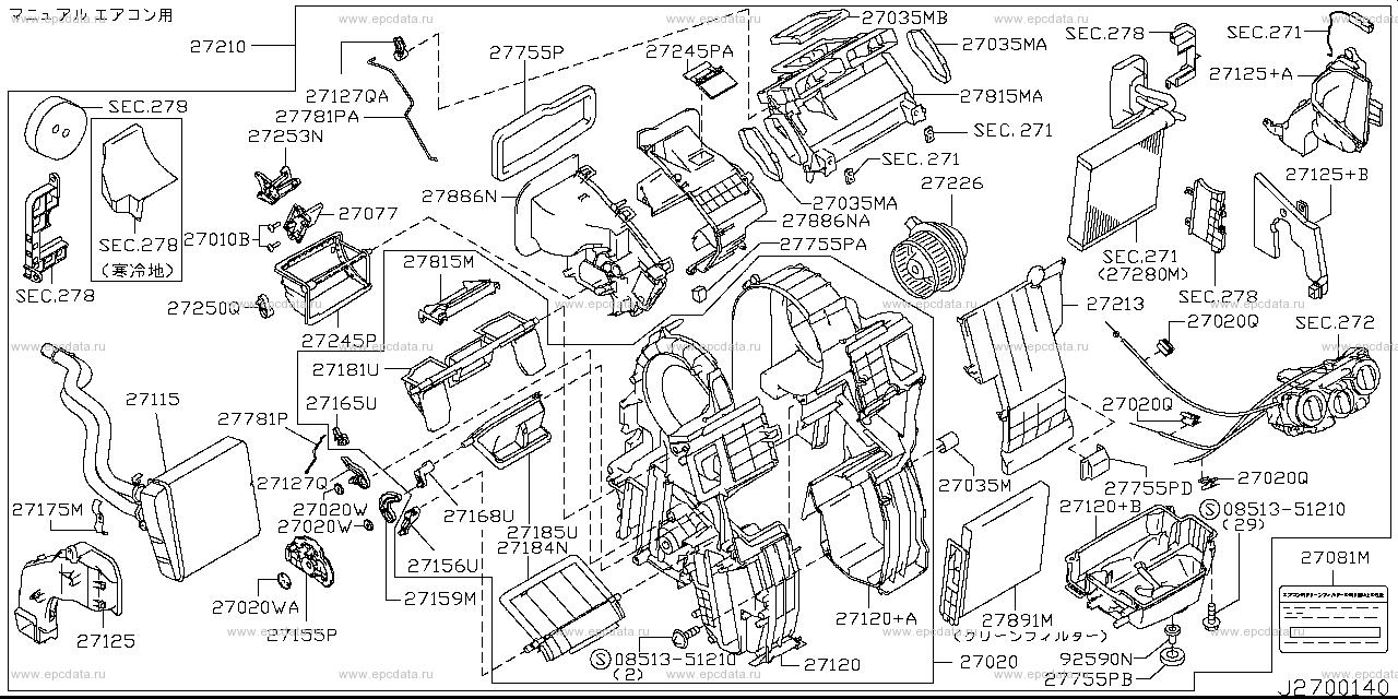 Scheme 270A_007