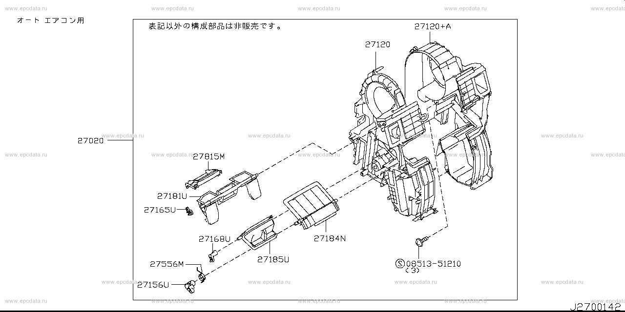 Scheme 270A_009
