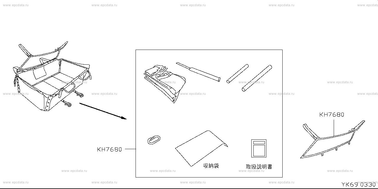 Scheme K69__003