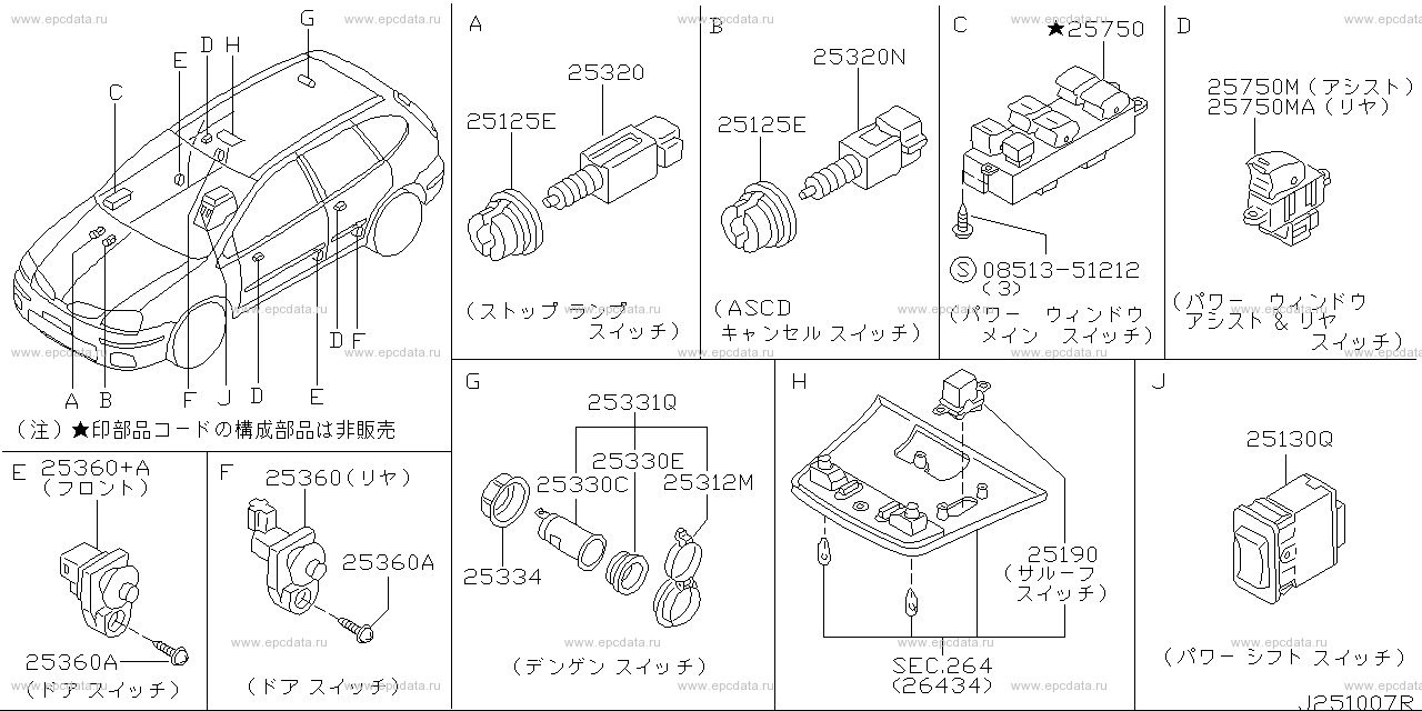 Scheme 251A_006