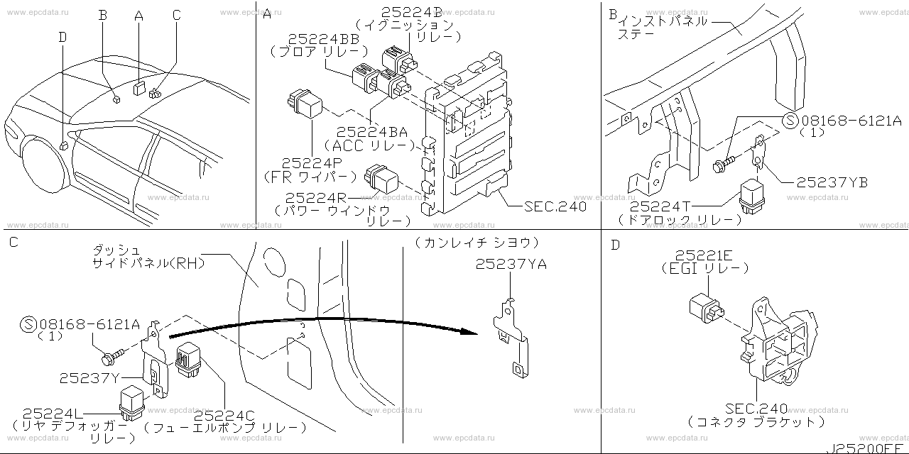 Scheme 252A_005