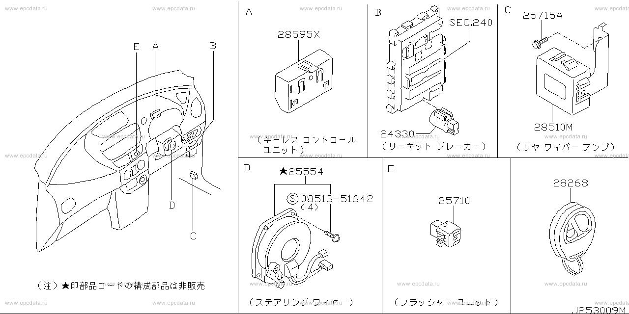 Scheme 253A_008