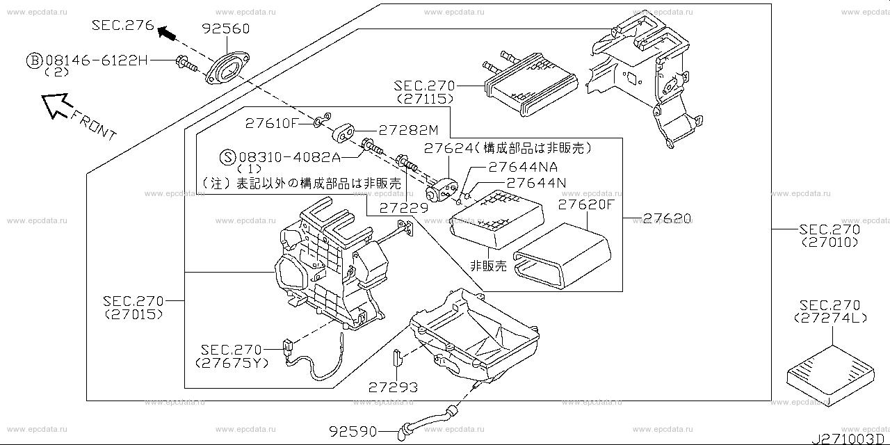 Scheme 271A_001