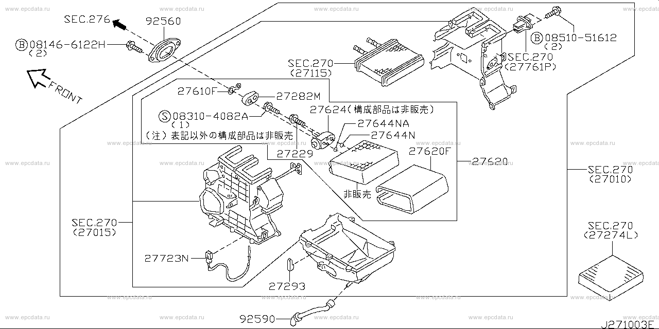 Scheme 271A_002