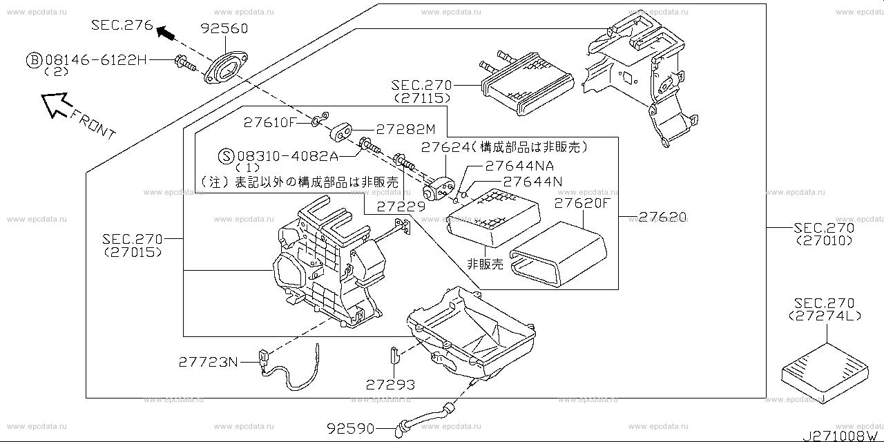 Scheme 271A_003