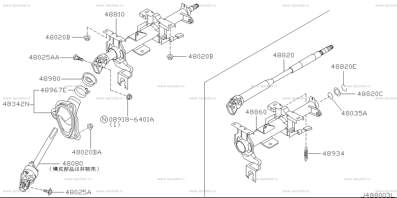 Scheme 488A_003