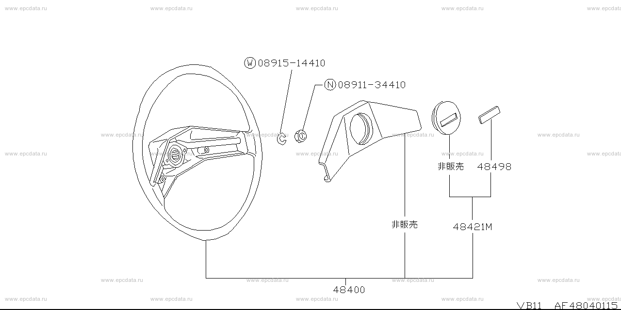 Scheme F4804002