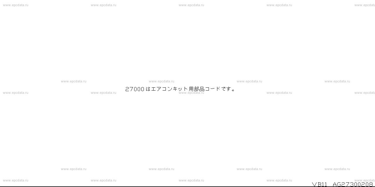 Scheme G2730001