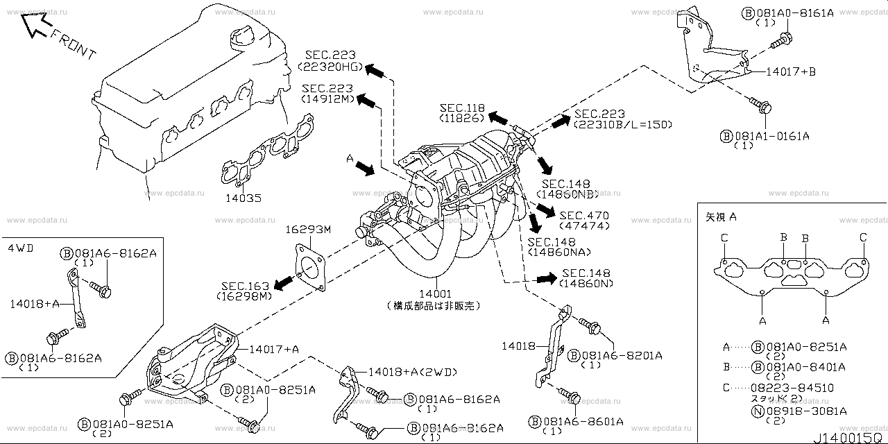 Scheme 140A_006