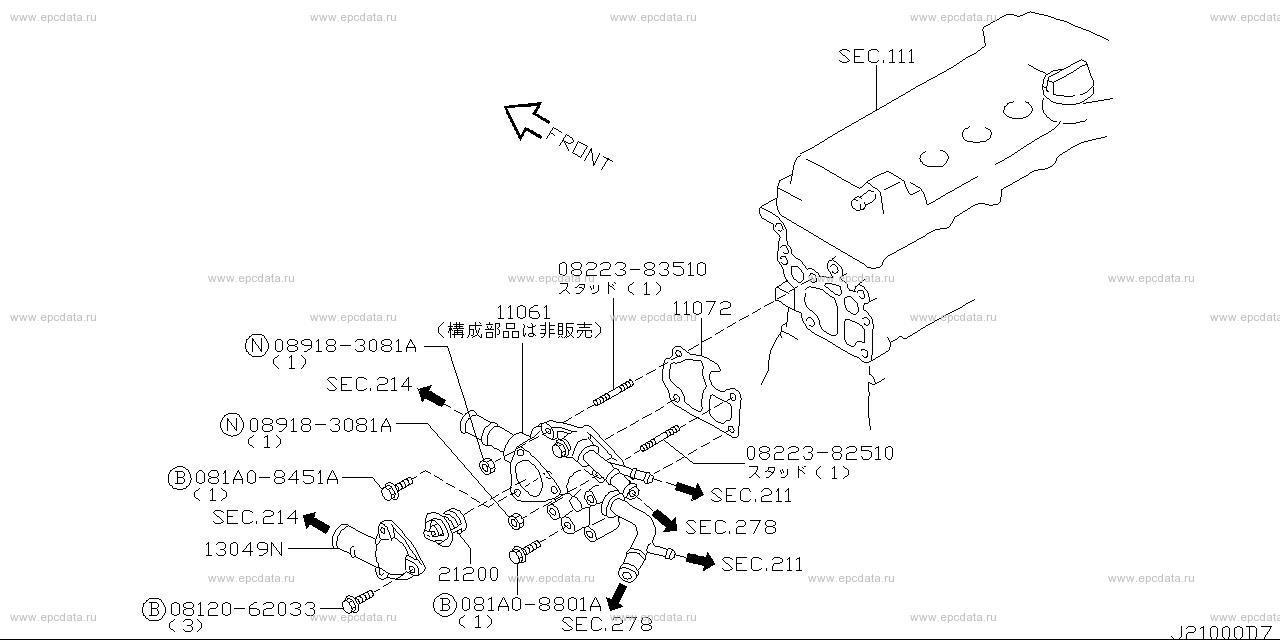 Scheme 210A_001