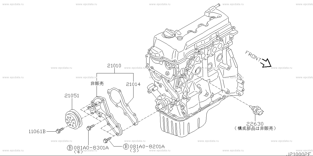 Scheme 210A_003