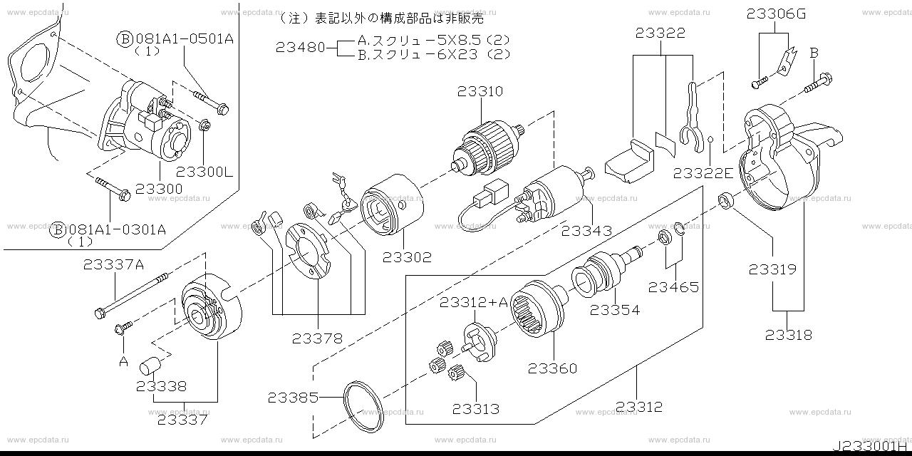 Scheme 233A_003