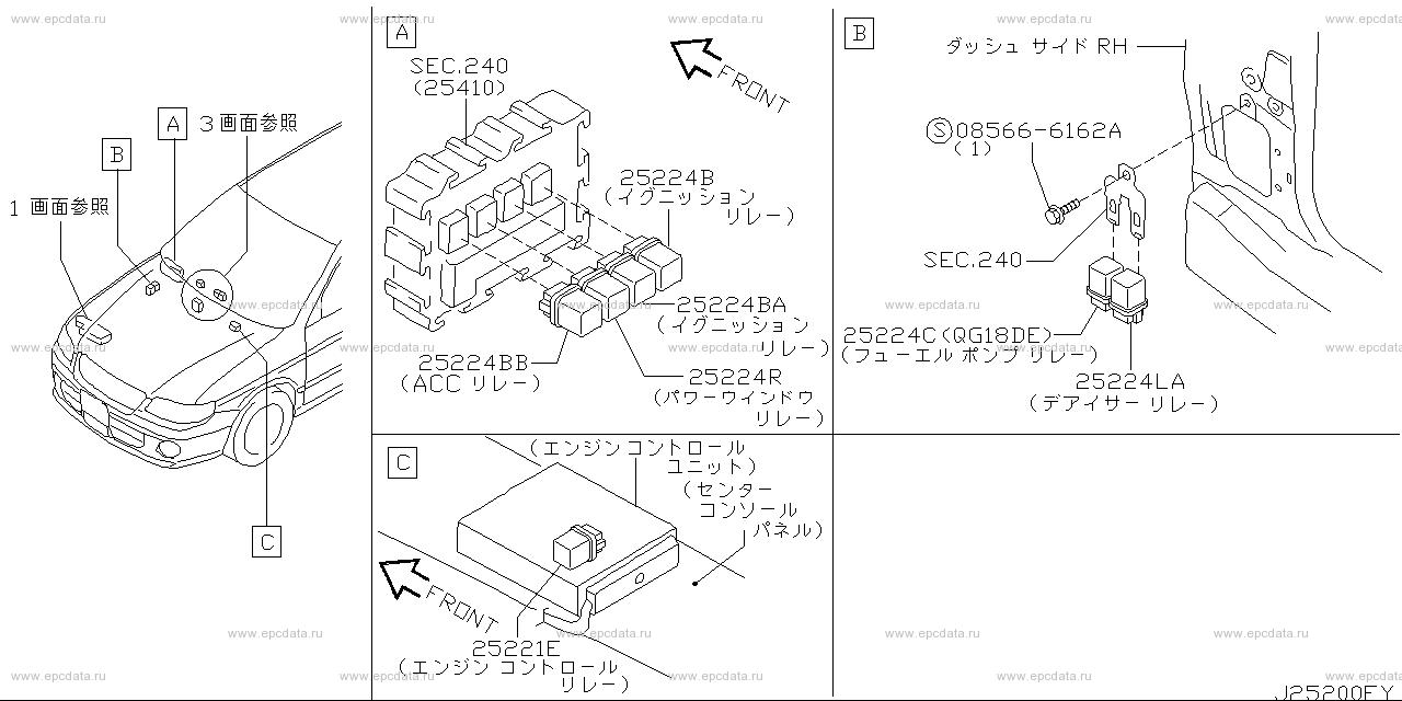 Scheme 252A_002