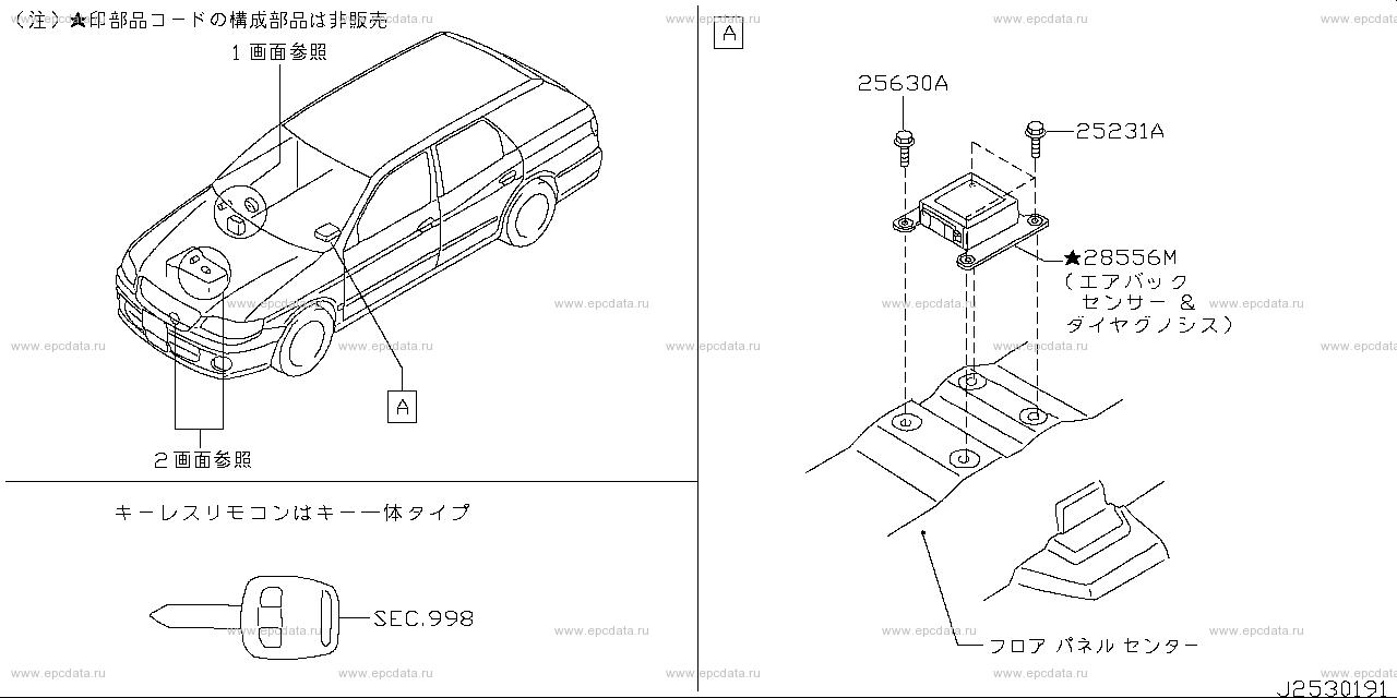 Scheme 253A_007