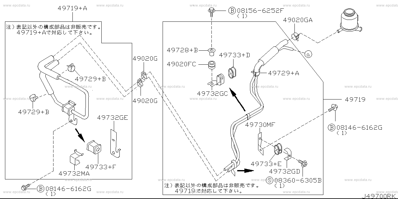 Scheme 497A_001