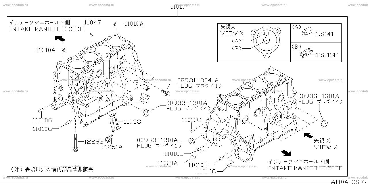 Scheme 110A_002