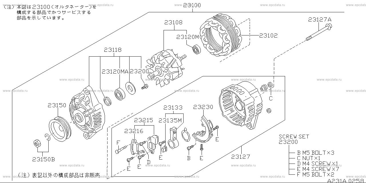 Scheme 231A_001