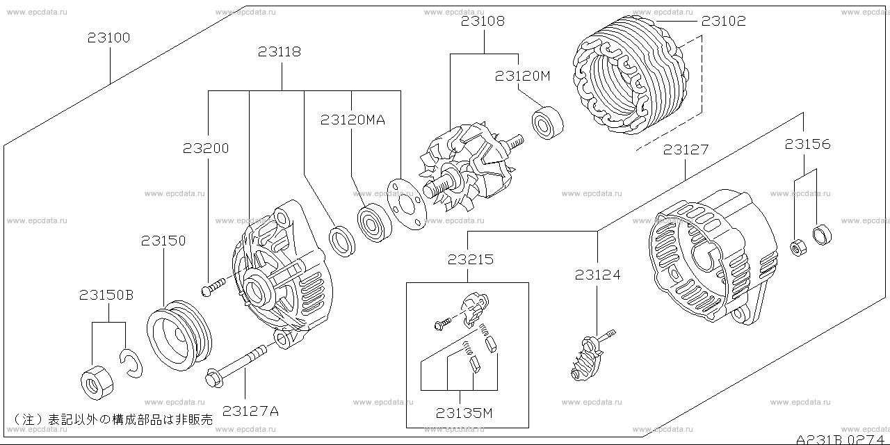 Scheme 231B_001