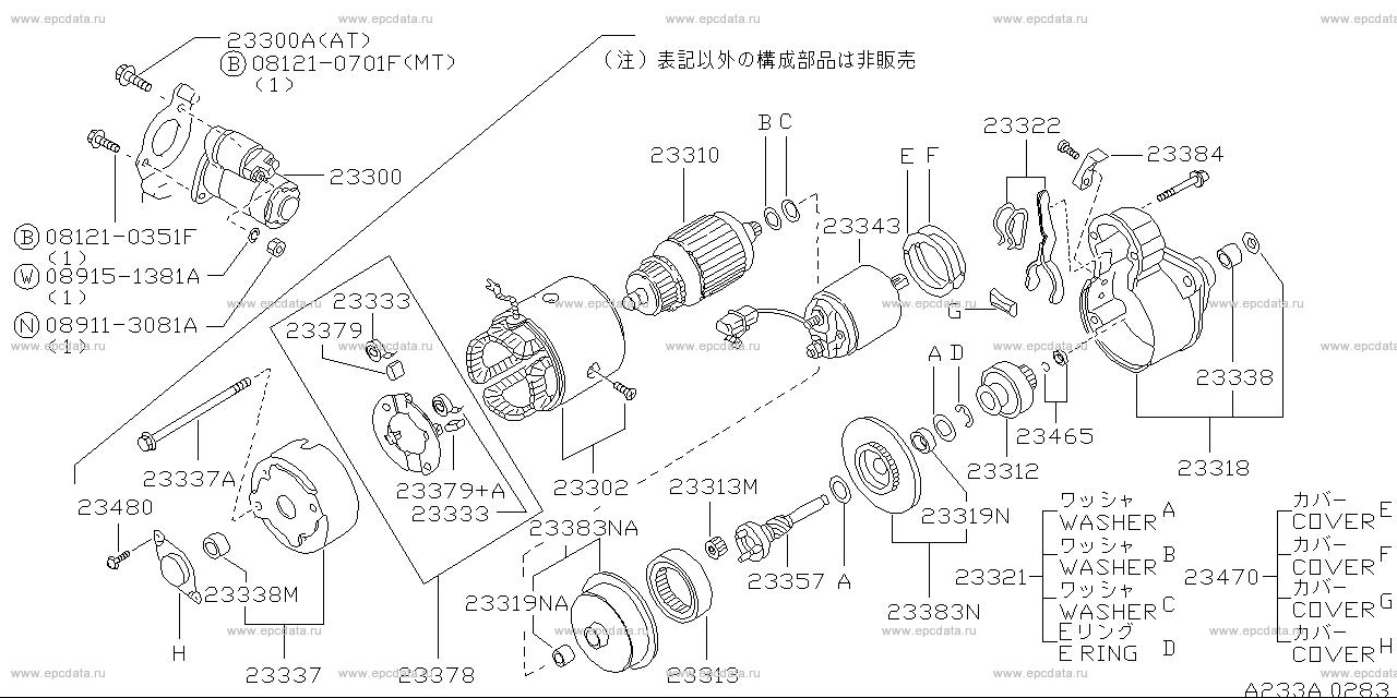 Scheme 233A_001