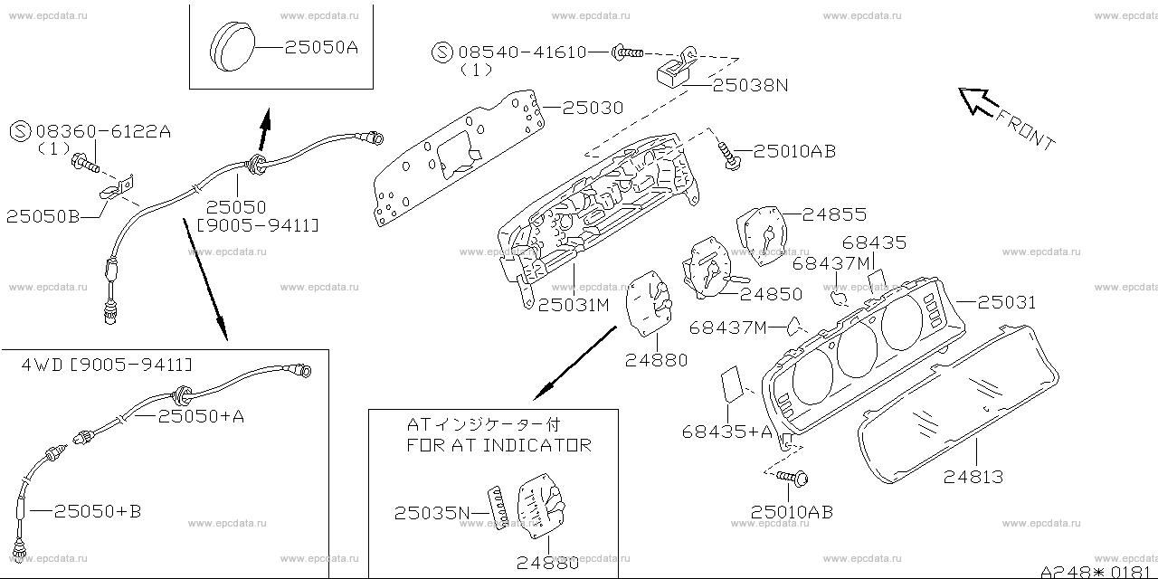 Scheme 248-_003