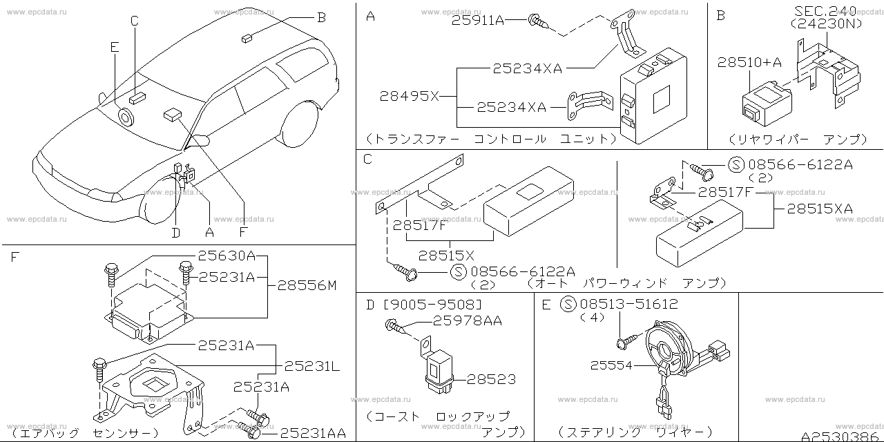 Scheme 253-_004