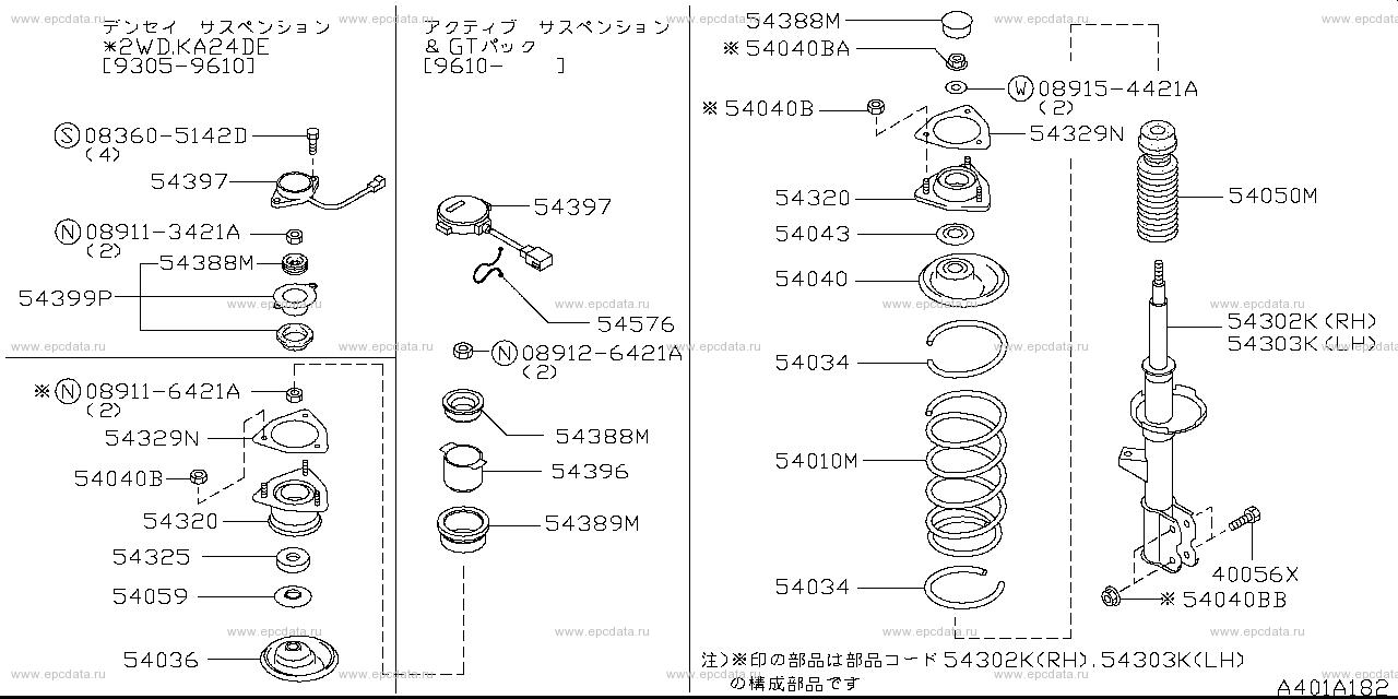 Scheme 401A_002