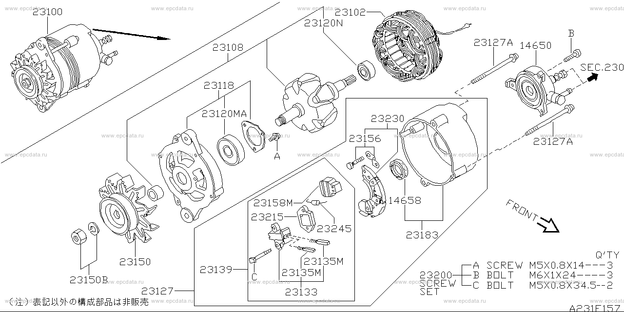 Scheme 231E_001