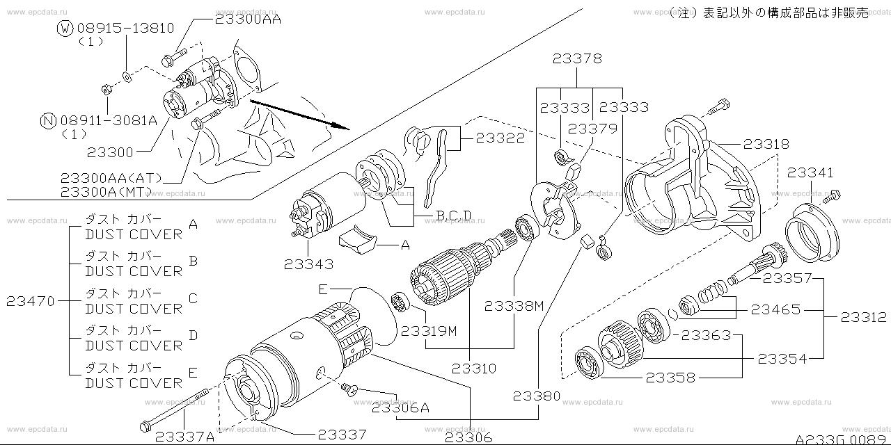 Scheme 233G_001