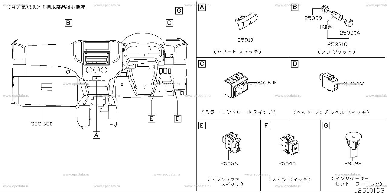 Scheme 251A_001
