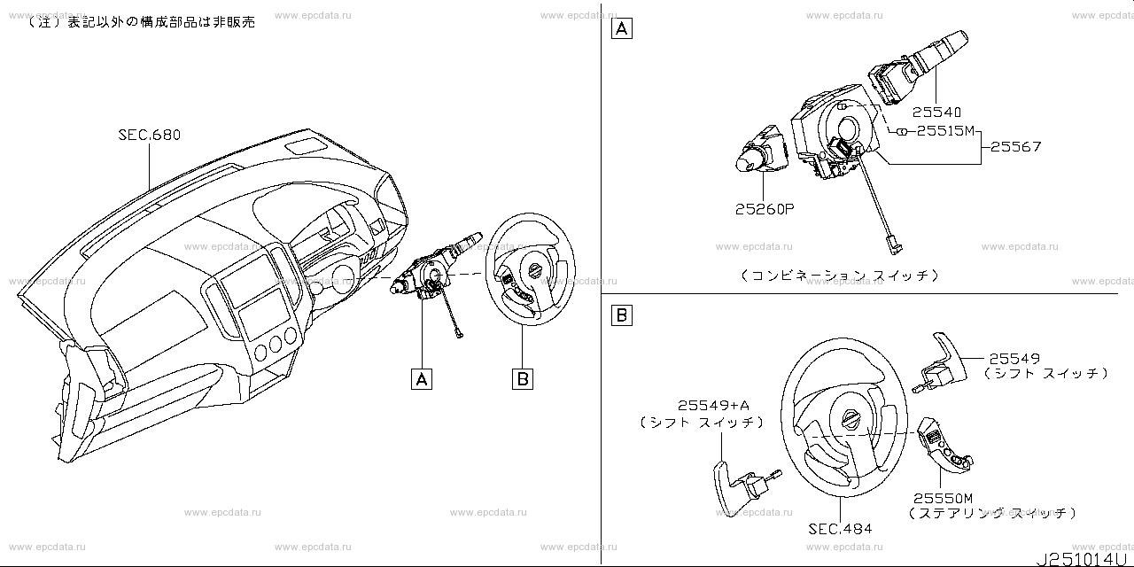 Scheme 251A_003
