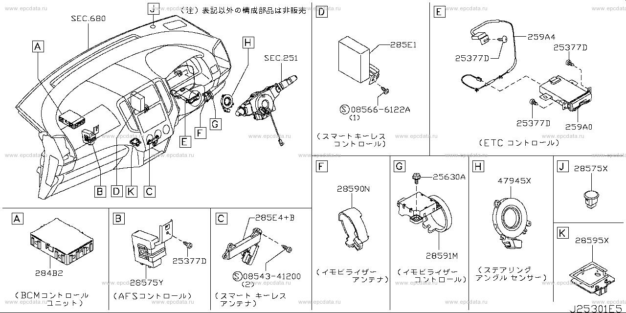 Scheme 253A_001