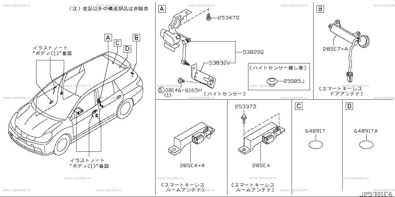 Scheme 253A_002