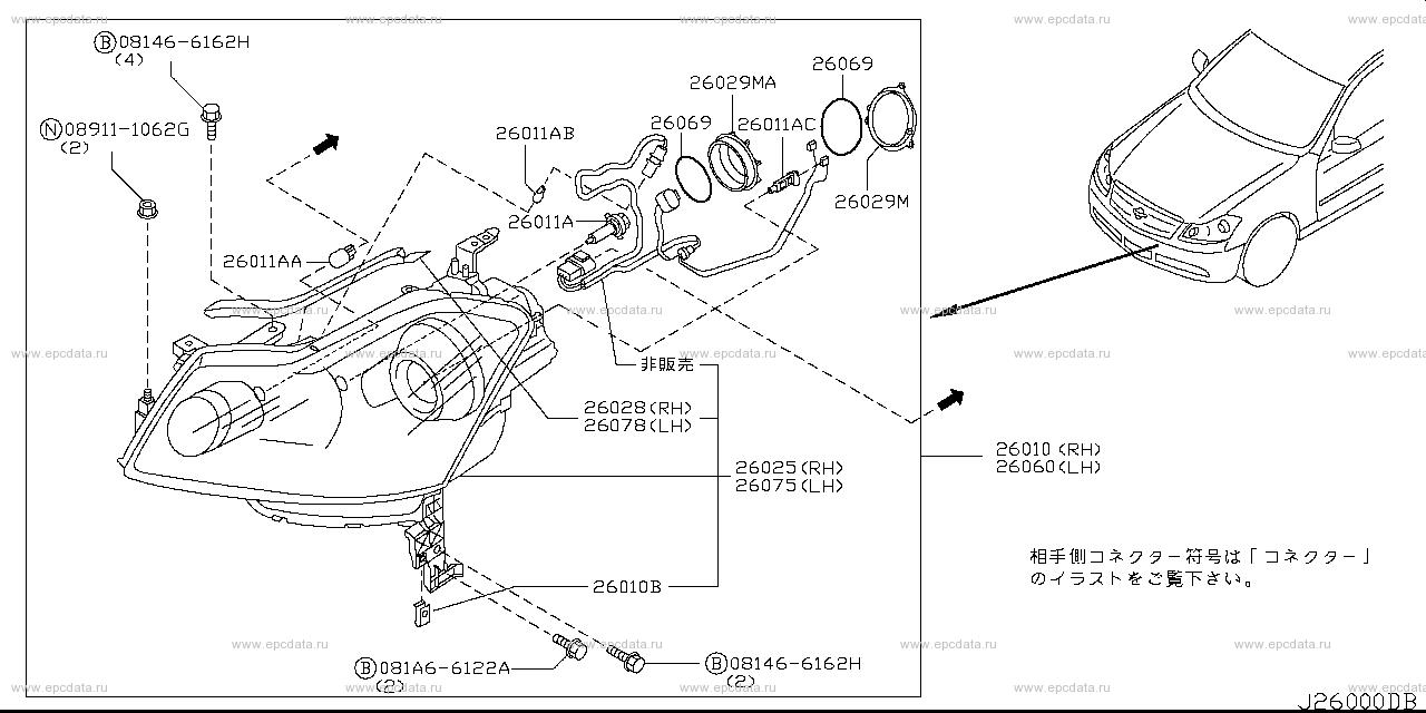Scheme 260A_001