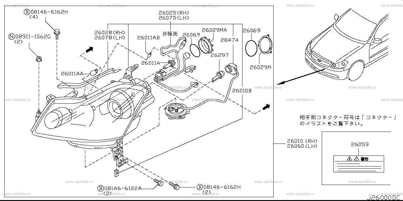 Scheme 260A_002