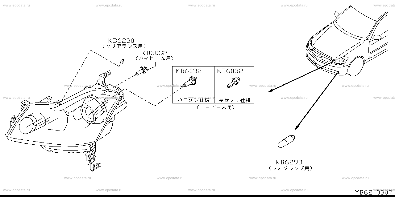 Scheme B62__002