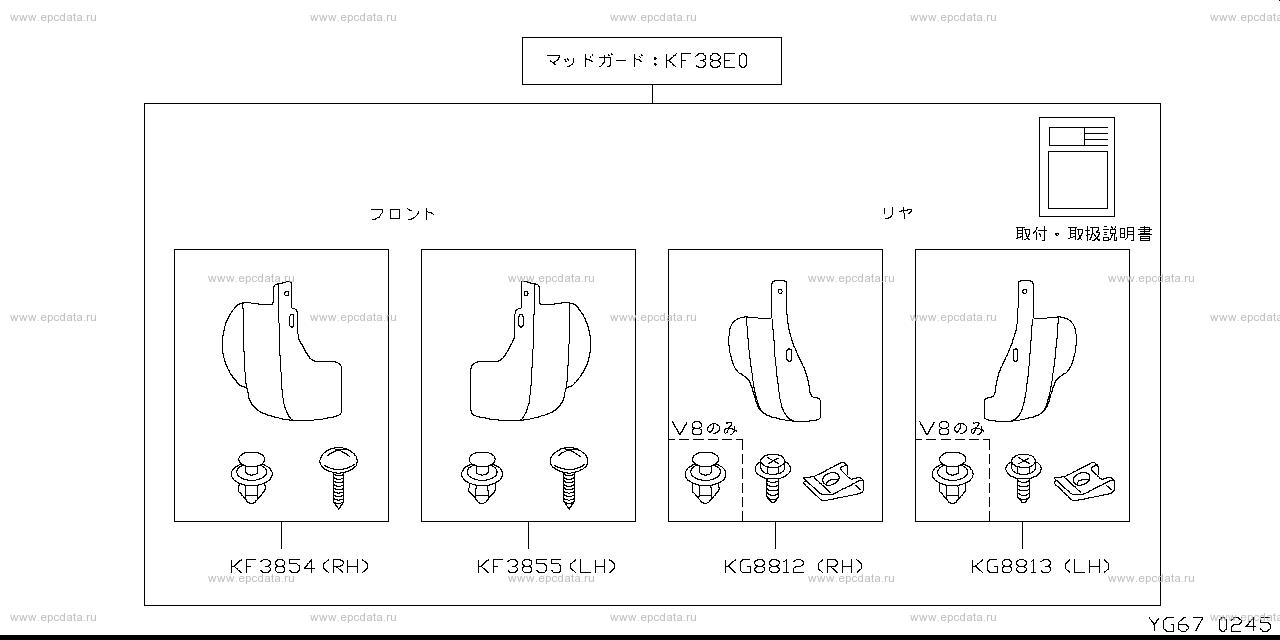 Scheme G67__004