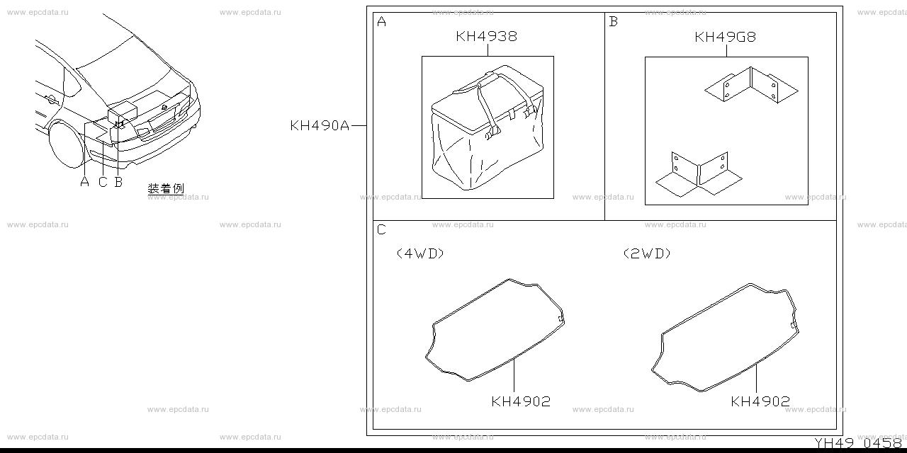 Scheme H49__002