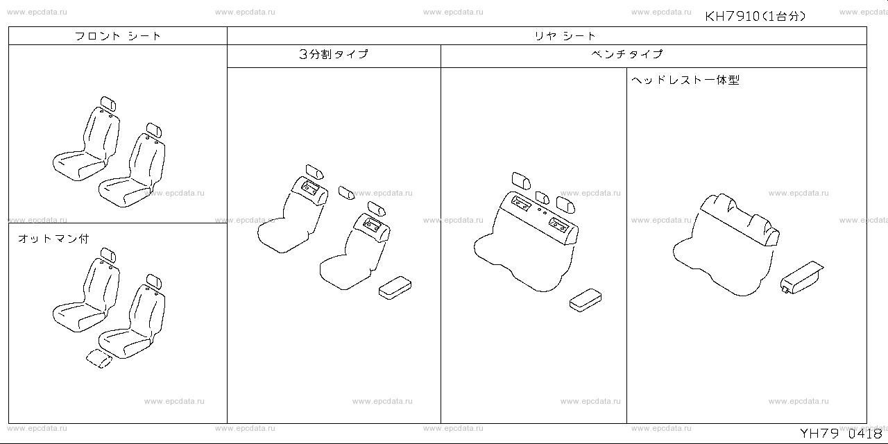 Scheme H79__002