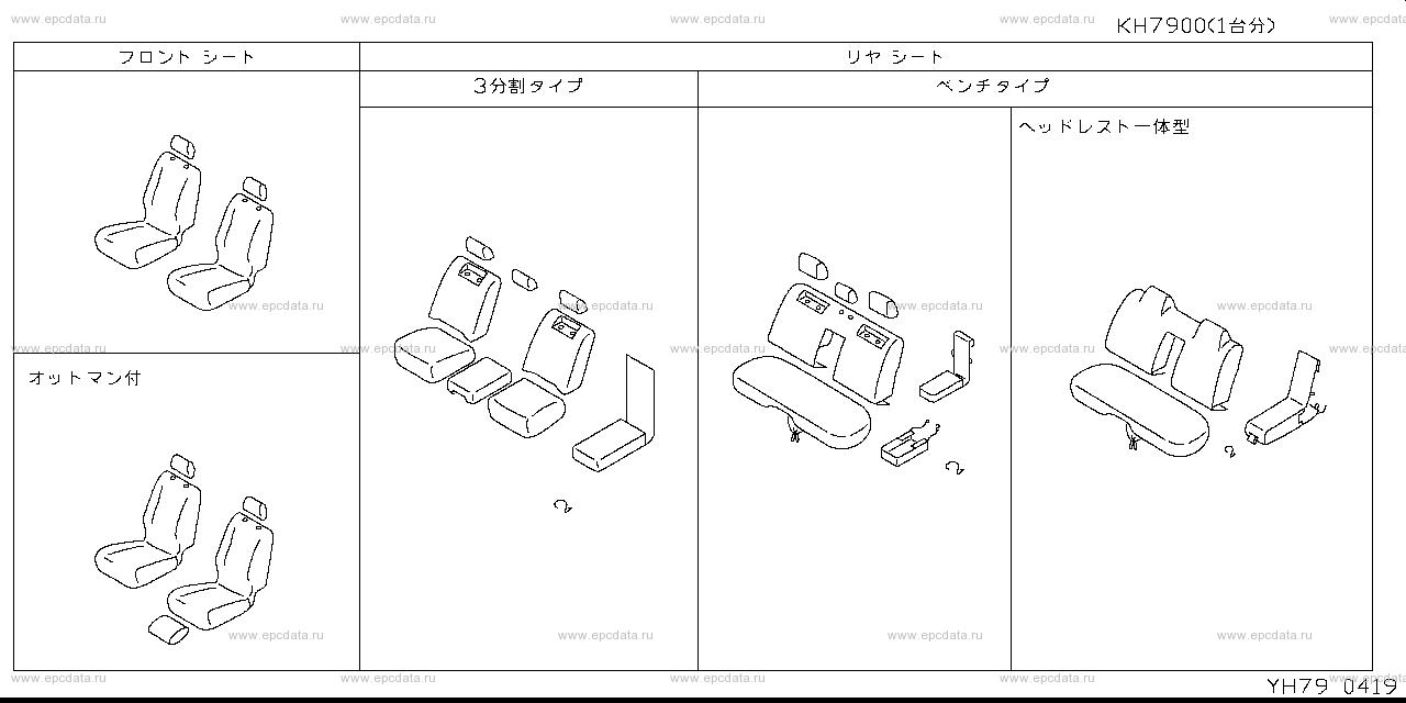 Scheme H79__003